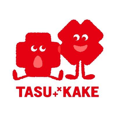 TASUKAKE(たすかけ)
