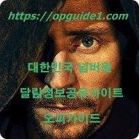 @opguide100