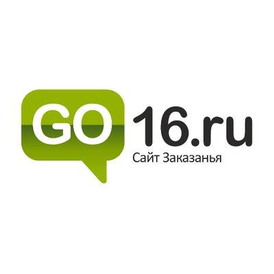 GO16.ru (@Go16ru)