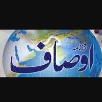 @Osaf_news