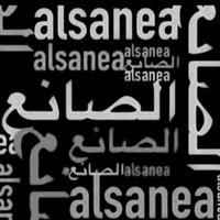 @Alsanea_85