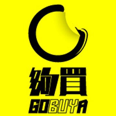 GoBuya