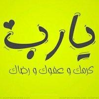 @FahadArwan