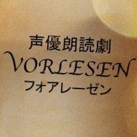 @vorlesen0217