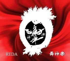 REDA舞神楽 Social Profile