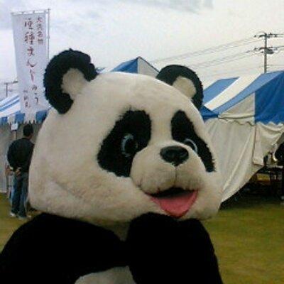 パンダ ひらめ(*^o^*)   Social Profile