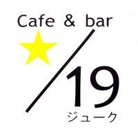 @CafeBar19