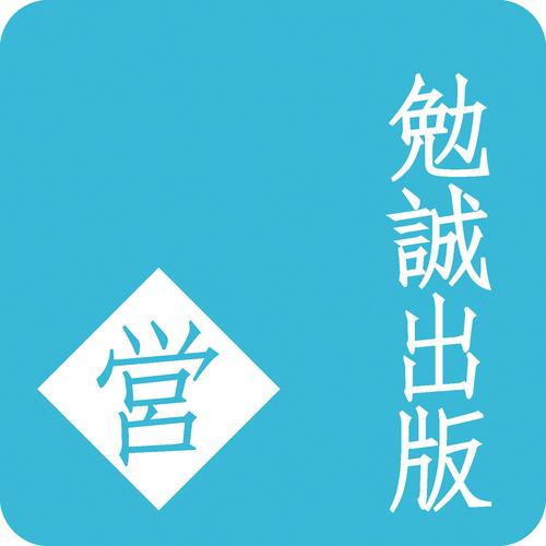 勉誠出版営業部 Social Profile