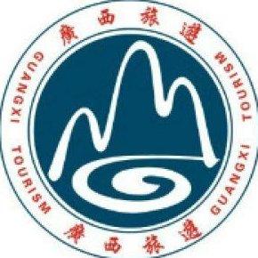 Visit Guangxi-China