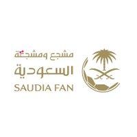 SAUDIA Fan   مشجع السعودية