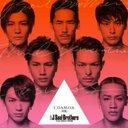 三代目 J Soul Brothers#フォロバ100%