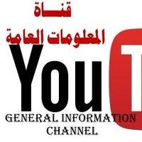 @alabidyalabidy