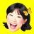 asako1970