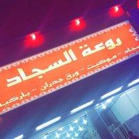 @Rueat_alsjad