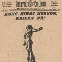 @Oblation_Nation