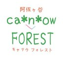 ca*n*ow キャナウ 阿佐ヶ谷