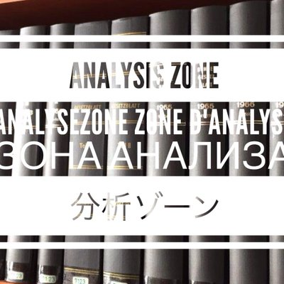 Analysis Zone (@AnalysisZone)