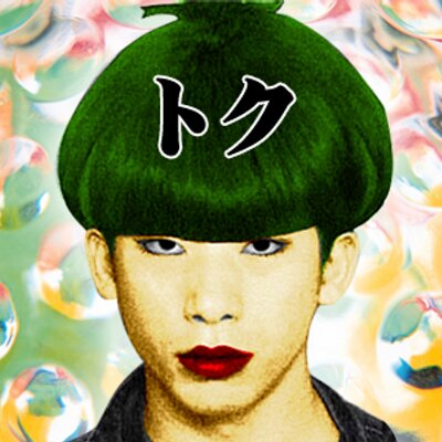 玉浦擦男 | Social Profile