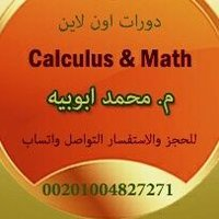 @calculus_all