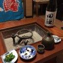 I love Japan