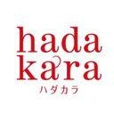 hadakara(ハダカラ)