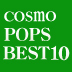 COSMO POPS BEST 10 Social Profile