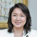 ✿ 公明党 ✿ 竹谷とし子 参議院議員 東京