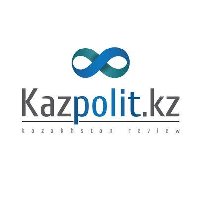 Казполит (@kazpolitkz)