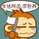 南洋孙悟空 Social Profile