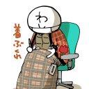 赤根晴@10/25コミックス発売