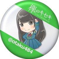 @otaku484_keyaki