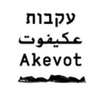 @Akevot