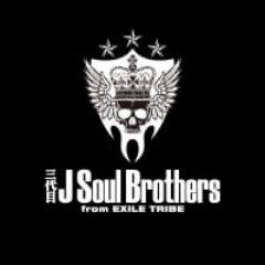 三代目J Soul Brothers💫厳選