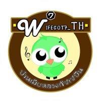 WIFEGOT7_TH