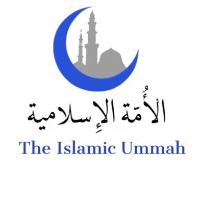 The Islamic Ummah