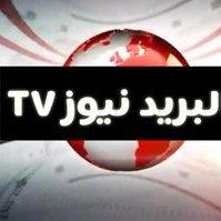 البريد نيوز TV