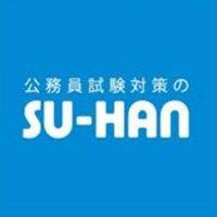@suhan_tweet