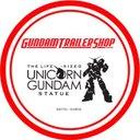 GUNDAM TRAILER SHOP