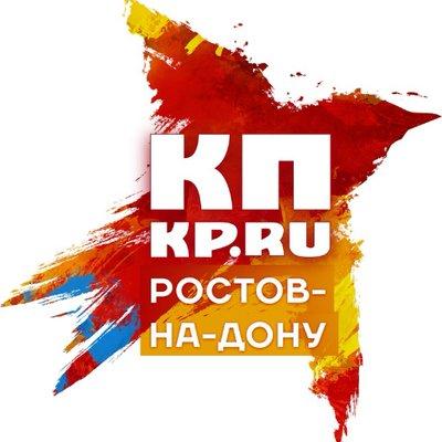 KP.RU-Ростов-на-Дону (@kprostov)