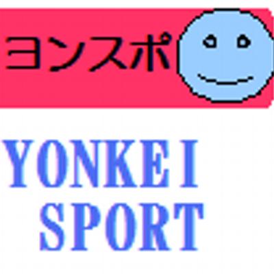 ヨンスポ | Social Profile
