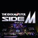 アイドルマスター SideM ランティス