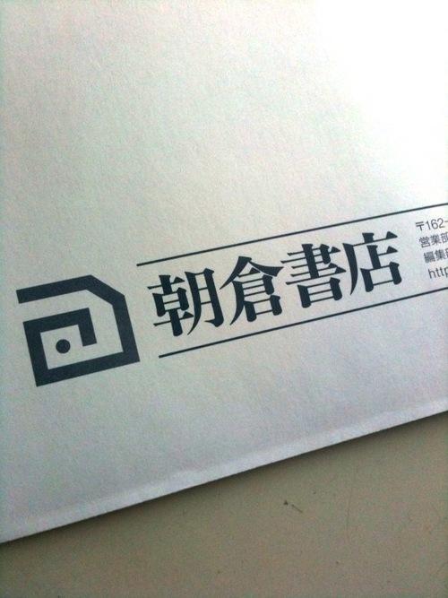 朝倉書店 Social Profile