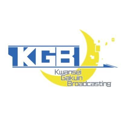 関西学院大学総部放送局(KGB)
