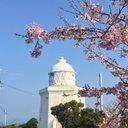 伊王島灯台 長崎