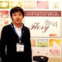 terryreside(김진한) | Social Profile