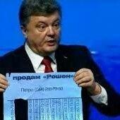 Петро Олексійович Порошенко (@putingovnyc)
