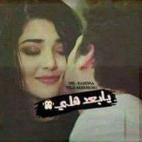 @hhab8823