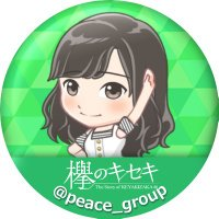 @peace_group