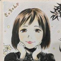 @MiyoshiSachiko