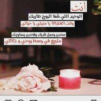 @ehss_s